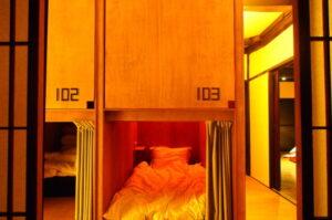 南アルプス36 Odd-in 就寝スペース