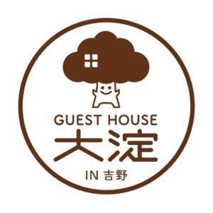 奈良県 吉野 ゲストハウス大淀 ロゴ